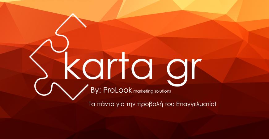 kartagr banner